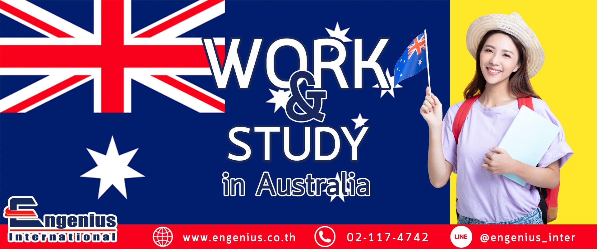 โครงการ Work and Study in Australia