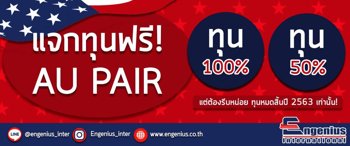 banners-AuPair