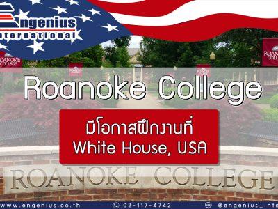 roanoke-college