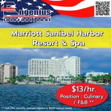 Marriott-Sanibel-Harbor-Resort-_-Spa