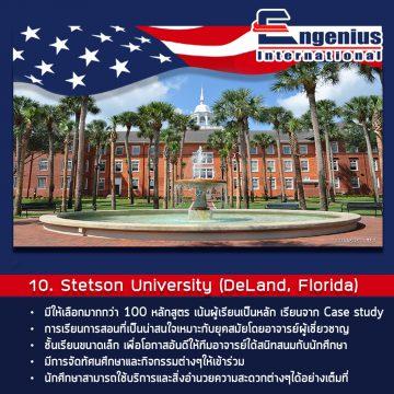 Stetson University (DeLand, Florida)