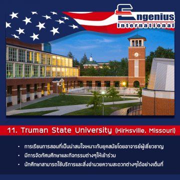 Truman State University (Kirksville, Missouri)