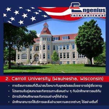 Carroll University (Waukesha, Wisconsin)