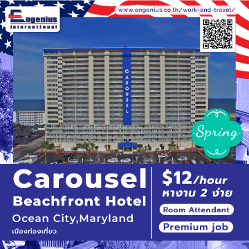 4-Cover-CarouselBeachfront-Hotel-360x360-px