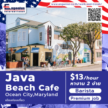 4-Cover-Java-Beach-Cafe-360x360-px