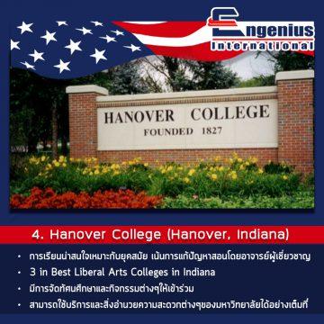 Hanover College (Hanover, Indiana)