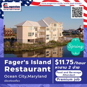 5-Cover-Fager_s-Island-Restaurant-Food-360x360-px