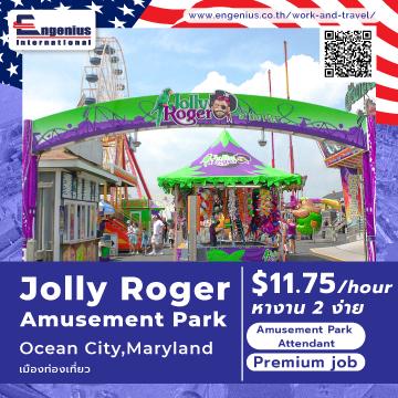 Cover-Jolly-RogerAmusement-Park