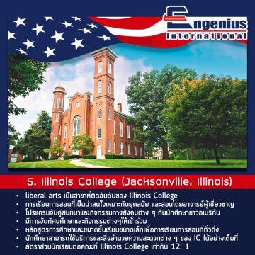 Illinois College (Jacksonville, Illinois)