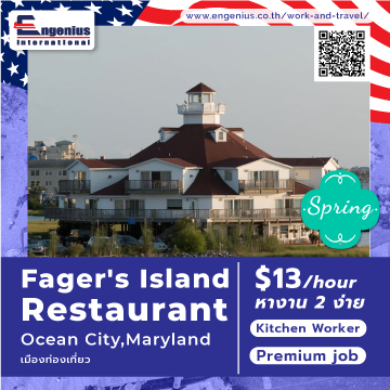 6-Cover-Fager_s-Island-Restaurant-Kitchen-360x360-px