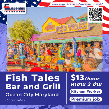 6-Cover-Fish-Tales-Bar-and-Grill-Kitchen-worker-360x360-px