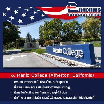 Menlo College (Atherton, California)