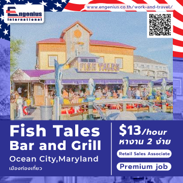 7-Cover-Fish-Tales-Bar-and-Grill-Retail-360x360-px