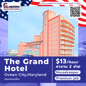 8-Cover-The-Grand-Hotel-360x360-px
