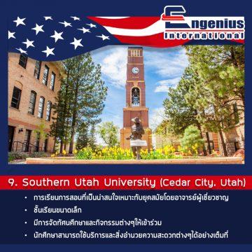Southern Utah University (Cedar City, Utah)