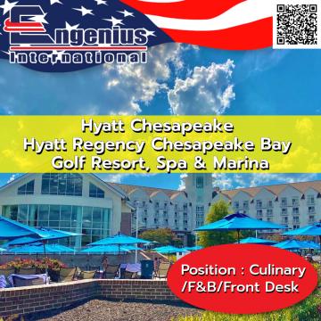 Hyatt-Chesapeake (1)