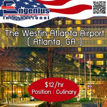 The Westin Atlanta Airport (Atlanta, GA)