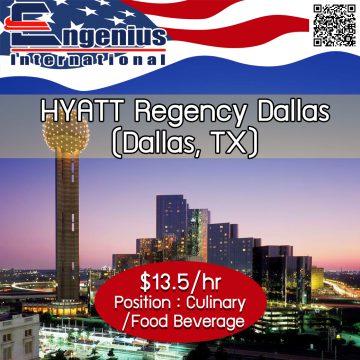 HYATT Regency Dallas (Dallas, TX)