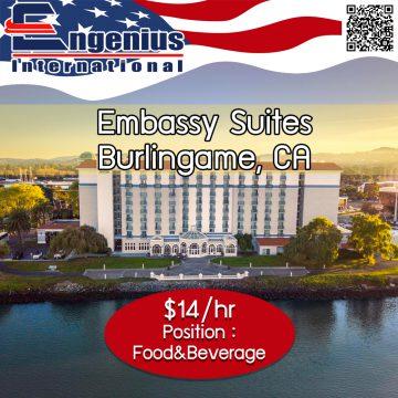 Embassy Suites Burlingame (CA)